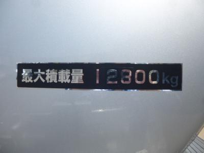 H31 日野 16KLタンクローリー