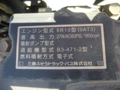H29 三菱 土砂禁ダンプ
