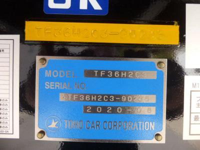 R2 東邦 3軸ダンプセミトレーラ